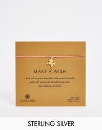 Позолоченный браслет с единорогом Dogeared Make A Wish