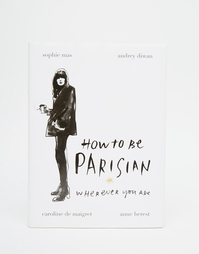 Книга How To Be Parisian - Мульти Books