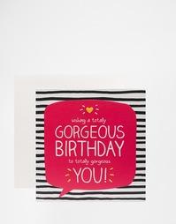 Поздравительная открытка на день рождения Happy Jackson Totally Gorgeo
