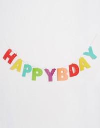 Светящаяся надпись С днем рождения NPW - Мульти