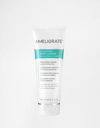 Смягчающий кожу лосьон для тела Ameliorate, 200 мл - Smoothing