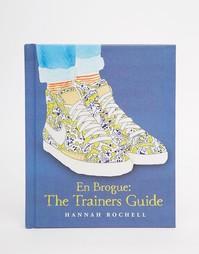 Книга En Brogue: The Trainers Guide - Мульти Books