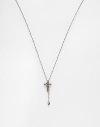 Серебристое ожерелье с крестом и черепом Seven London - Серебряный