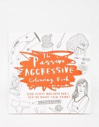 Книжка -раскраска The Passive Aggressive - Мульти Books