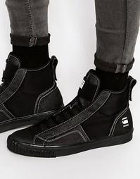 Высокие кроссовки G-Star Scott - Черный