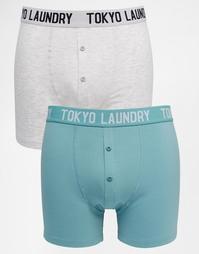 Набор из 2 боксеров-брифов Tokyo Laundry - Серый