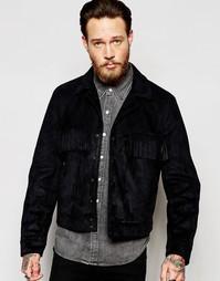 Черная замшевая куртка с бахромой ASOS - Черный