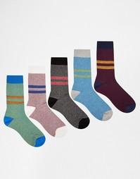 Набор из 5 пар толстых носков из фактурной крученой пряжи с полосками Asos