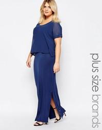 Двухслойное платье макси Junarose - Темно-синий