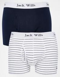 Комплект из 2 пар боксеров-брифов Jack Wills Chetwood - Темно-синий