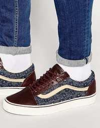 Коричневые кроссовки Vans Old Skool V4O7IRE - Коричневый
