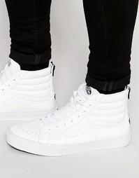 Белые кроссовки на молнии Vans Sk8-Hi Reissue V4KYII9 - Белый