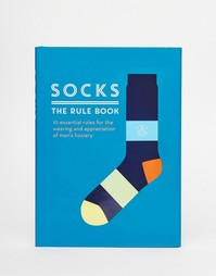 Книга Socks: The Rule Book - Мульти Books