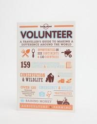 Руководство для путешественников-волонтеров Lonely Planet - Мульти Gifts