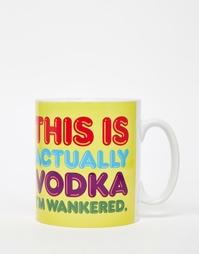 Кружка с принтом This Is Actually Vodka Brainbox Candy - Мульти Gifts