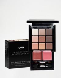 Набор для макияжа NYX Nude On Nude Natural Look - Естественный эффект