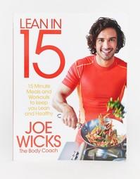 Книга Lean In 15 - Мульти Gifts