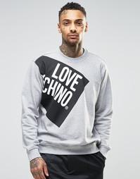 Свитшот с принтом Love Moschino - Серый