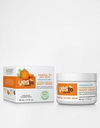 Неароматизированный ночной крем Yes To Carrots - 50 мл - Carrots