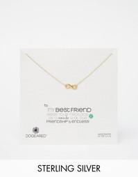 Позолоченное ожерелье со знаком бесконечности Dogeared Best Friend