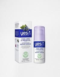 Интенсивная восстанавливающая сыворотка Yes To Blueberries 30 мл