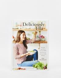 Книга рецептов Deliciously Ella - Мульти Books