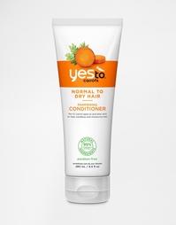 Питательный ополаскиватель для волос Yes To Carrots - 280 мл - Carrots