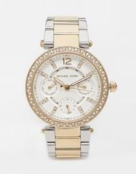 Серебристые часы Michael Kors MK6055 Parker - Серебряный