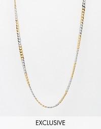 Ожерелье-цепочка из разных металлов Reclaimed Vintage