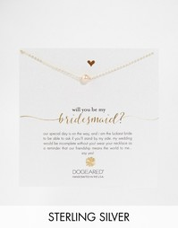 Ожерелье Dogeared Will You Be My Bridesmaid? - Золотой
