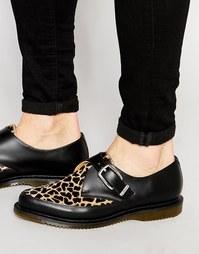 Монки с принтом под кожу жирафа Dr Martens Hawley - Черный