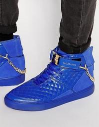 Высокие кроссовки Cayler & Sons Hamachi - Синий