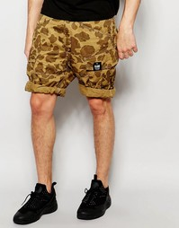 Бежевые свободные шорты карго с камуфляжным принтом G-Star Rovic