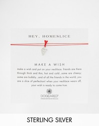 Серебряное ожерелье Dogeared Homeslice Wish