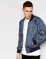 Синяя куртка-пилот с камуфляжным принтом в горошек G‑Star Attacc