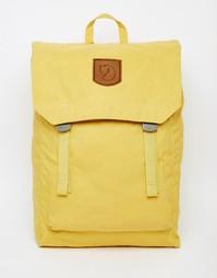 Рюкзак 16 л Fjallraven Foldsack No.1 - Желтый