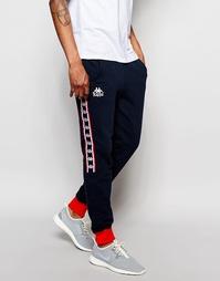 Спортивные брюки с застежкой на кнопки Kappa - Темно-синий