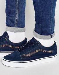 Синие кроссовки Vans Old Skool V3Z6IEQ - Синий
