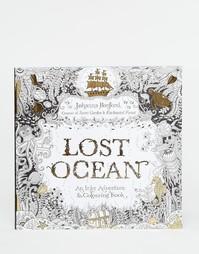 Раскраска Lost Ocean - Мульти Books