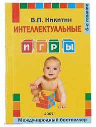 Книги РНТойс