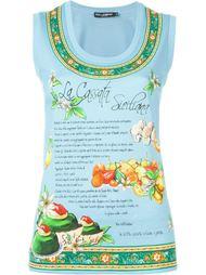 топ с принтом 'La Cassata Siciliana' Dolce & Gabbana