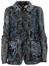 куртка на пуговицах  Comme Des Garçons
