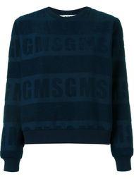 полосатый свитер MSGM