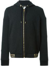 zipped up hoodie Versace