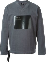 V neck sweater Jil Sander