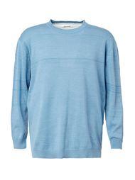 двухцветный свитер Digawel