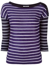 button detail striped boat neck jumper Sonia By Sonia Rykiel