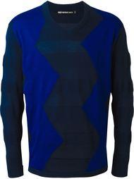 zigzag knit v-neck sweater Issey Miyake Men
