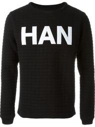 logo print quilted sweatshirt Han Kjøbenhavn