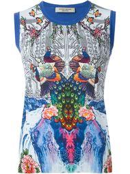 peacock print contrast trims knitted gilet Piccione.Piccione